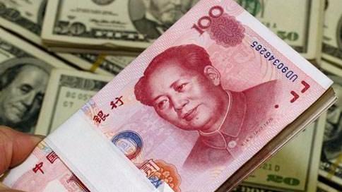人民币对美元汇率中间价报6.8710元 下调343个基点