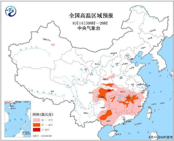 高温黄色预警:重庆东北部局地最高气温可达40℃