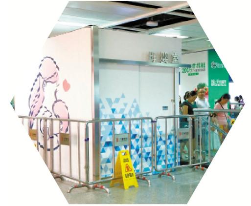40地铁站增设母婴室