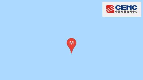 日本火山列岛地区发生6.3级地震 震源深度10千米