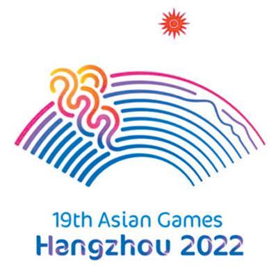 2022年杭州亞運會會徽發布