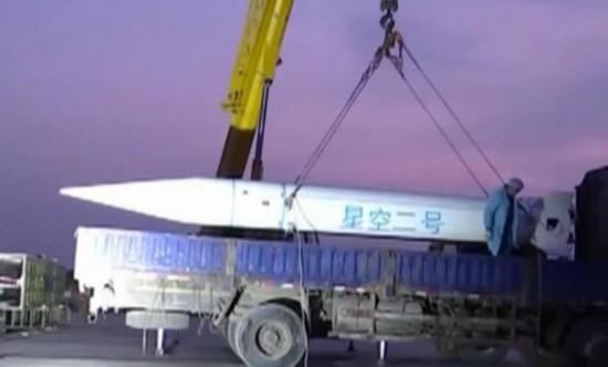 美军再斥资4.8亿研发高超音速武器 交由洛马负责
