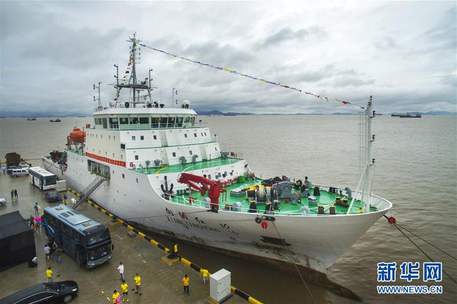"""""""向阳红10""""完成中国大洋49航次科考任务"""