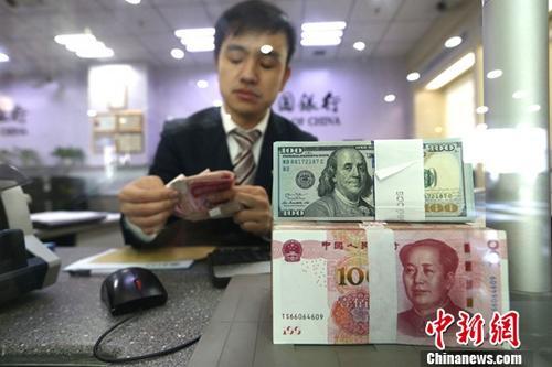 中国为何将远期售汇外汇风险准备金率从0调整至20%?
