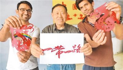 """""""一带一路""""五周年 中国倡议:既着眼自己又照顾他人"""