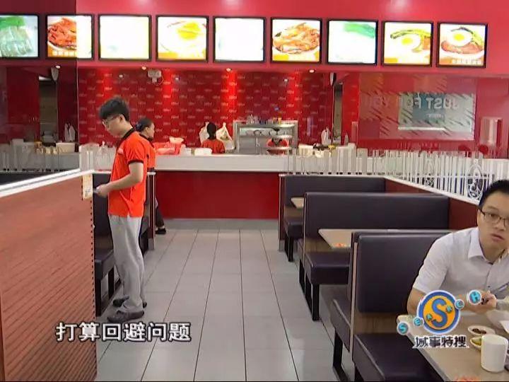 慎点!广东男子外卖吃出20多条虫 更恶心的是…