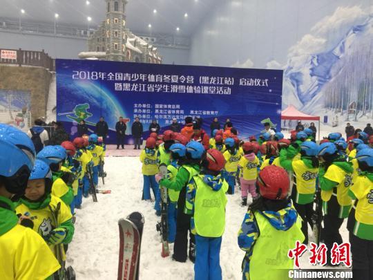 滑雪运动首进体育课堂 哈尔滨2.6万青少年将率先体验
