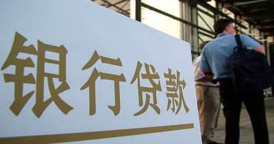 安徽一农商行被骗贷599万:贷款人用12个分身行骗