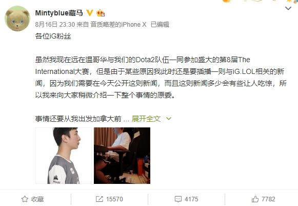 王思聪开始注册:要成《英雄联盟》LPL职业选手