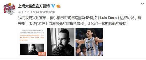 火箭队旧将斯科拉加盟上海男篮 上赛季表现抢眼
