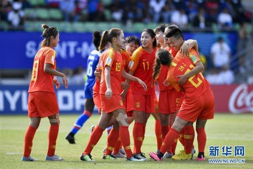 U20女足世界杯中国队迎开门红 2-1击败海地