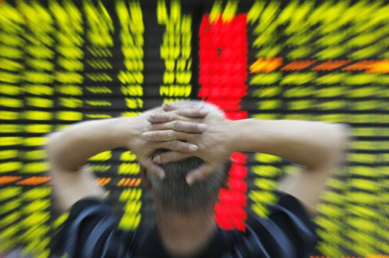 腾讯7个月市值蒸发1430亿美元 中国科技股怎么了