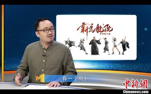 《今日影评》陈刚评《新乌龙院之笑闹江湖》