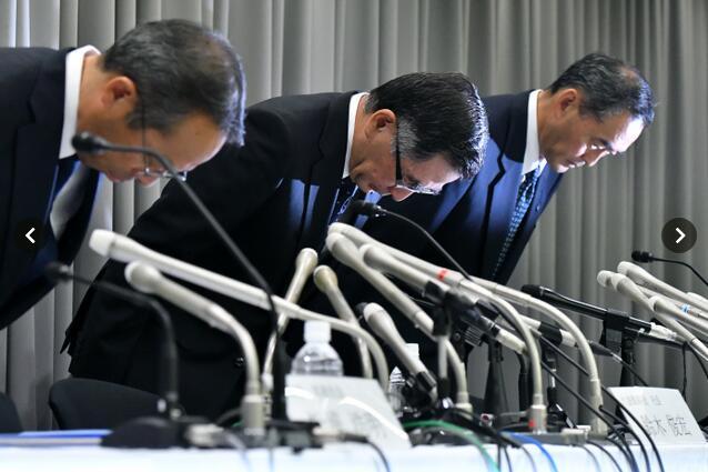 """日本车企再曝丑闻 铃木雅马哈马自达出现""""作弊数据"""""""