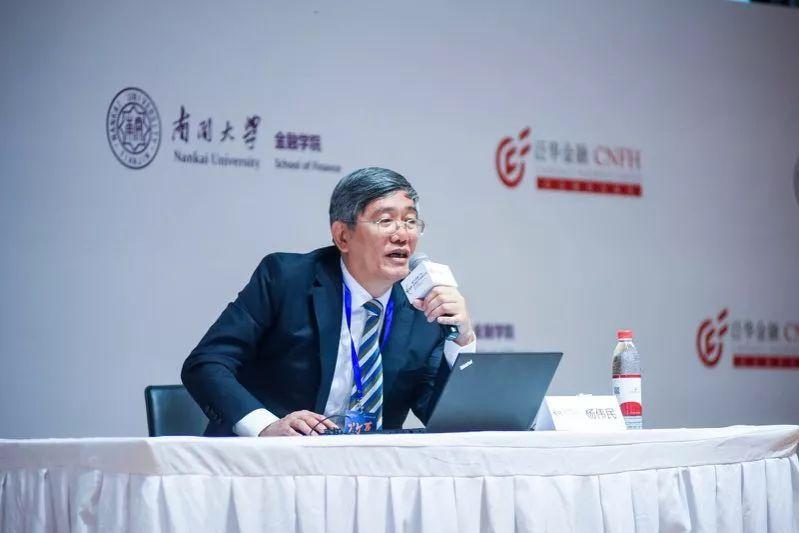 杨伟民谈减税:企业没有活力,还谈什么宏观政策?