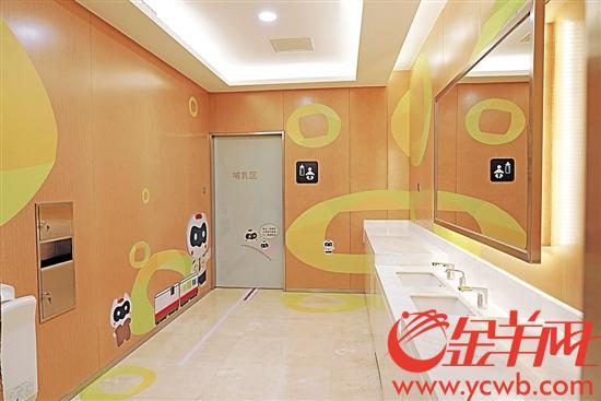 广州地铁将新增40个母婴室 今年年底前全部完成施工