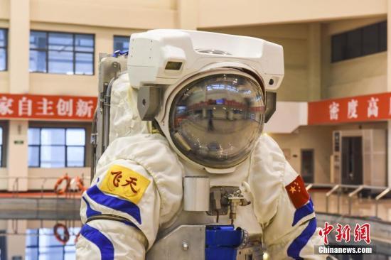 广发邀请函 中国航天面向全球征集空间站实验项目