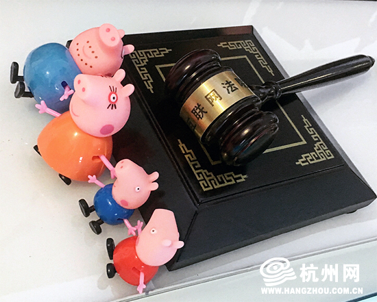 """""""小猪佩奇""""在华打假:一淘宝店标""""正版""""售假被判赔15万"""