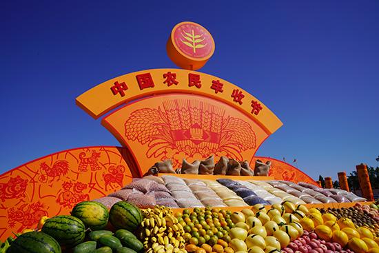 """写在首个""""中国农民丰收节"""":喜看稻菽千重浪 亿万农民庆丰收"""