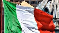 意大利全面解禁枪械管理 公民可购买12种枪支