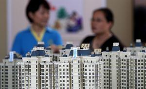 """""""买房大赚""""的想法已发生变化,谨慎越来越成为主流的想法"""