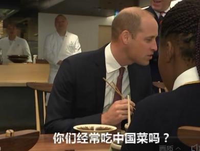 尴尬…当着日本副相的面,威廉王子把