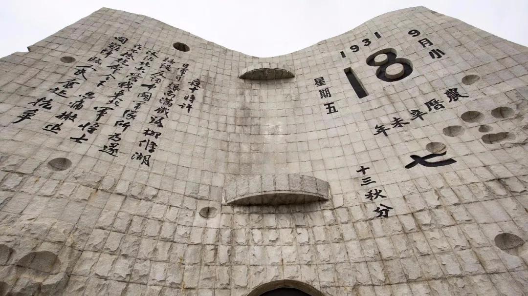 今天这个日子,每个中国人都要铭记!