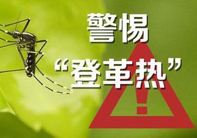 登革热进入高发期!即日起逢周五统一灭蚊