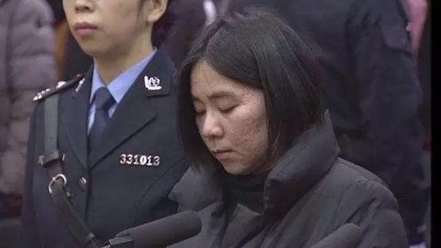 杭州保姆縱火案罪犯被執行死刑 受害者家屬:罪有應得