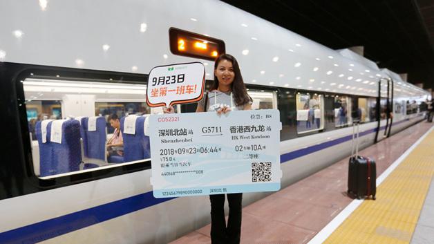 廣深港高鐵預計2020年年均客流量達8000萬人次