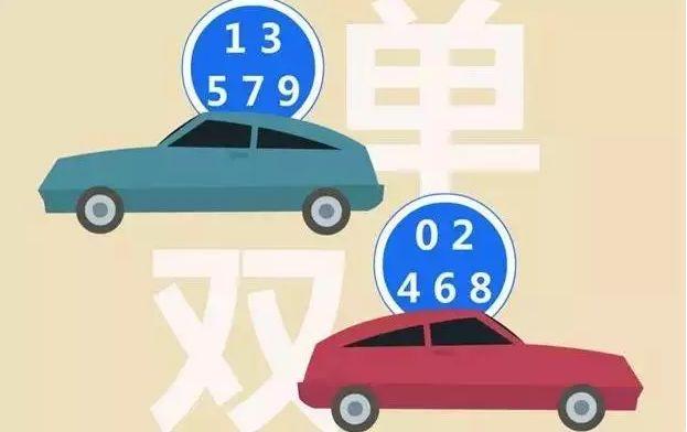 国庆长假广州不限行 整个10月仅停驶3天即可持续开