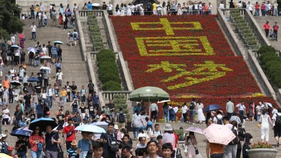 中秋节假期9790万人次出游花了435亿 你花了多少?