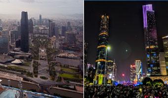 图变:广州新中轴线 珠江新城与花城广场