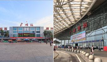 图变:广州火车站与香港直通车