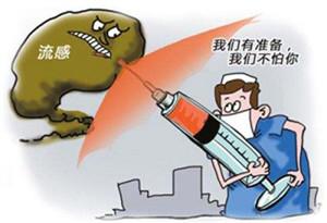 广州10月下旬将可接种四价流感疫苗