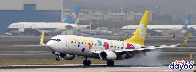 截至8月底在白云机场运营的航空公司达78家