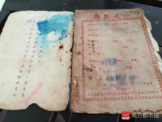 """广州男子替老母亲取款 银行要求证明""""你妈是你妈"""""""