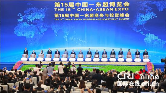 东盟国家领导人高度评价中国—东盟博览会:为深化经贸投资合作发挥重要作用