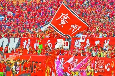 建设体育名城广州的全新历史使命