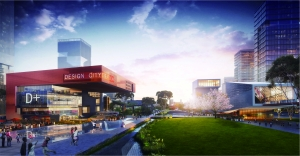 广州设计之都或年内动工 3大亮点抢先看