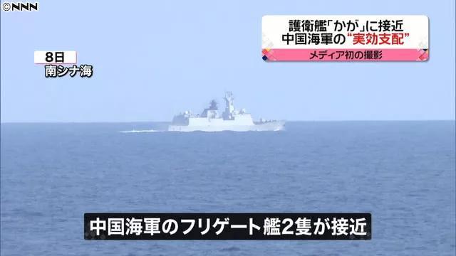 日媒称准航母在南海被中国军舰监视展实际控制