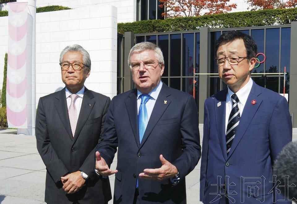 日本札幌市政府告知贝斯特手机版下载奥委会,放弃申办2026年冬奥会