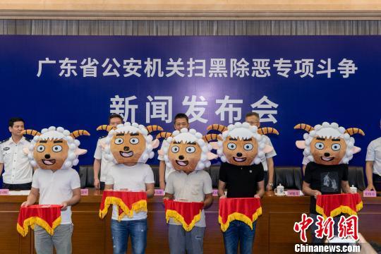 广东警方侦破大批涉黑恶案件 10名举报人领百万奖金