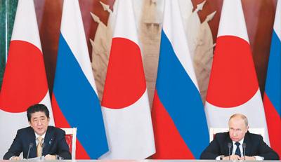 日俄岛争再入公众视线