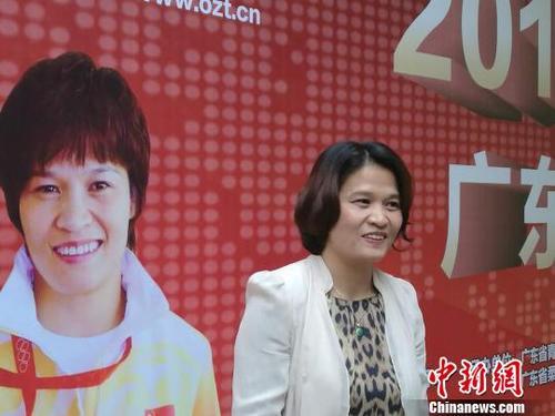 冼东妹入驻国际柔道联合会名人堂 系中国首人