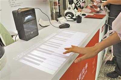 洗衣用空气 抚影鸣钢琴——广交会上新奇特产品赚足眼球