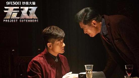 電影國慶檔遇冷《無雙》逆襲摘冠 《影》列第三位