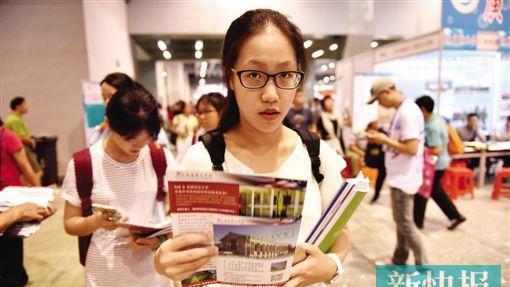 广东普通高中新课程新教材从2020年起实施