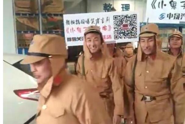 多名男子著侵華日軍制服游街 組織策劃者被刑拘