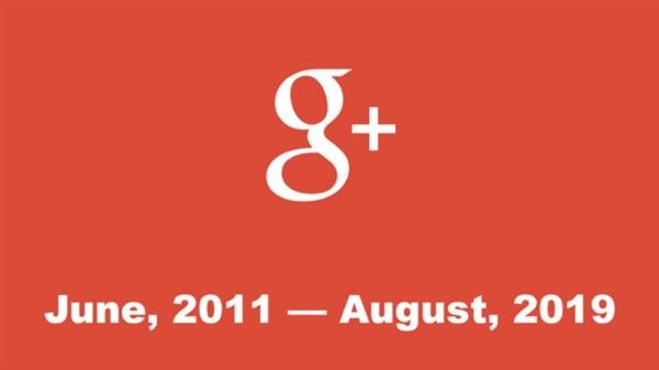 谷歌宣布明年8月關閉Google+:轉型企業端溝通工具